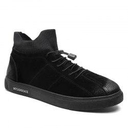 Autumn and Winter Pedal Breathable Sports Men's Shoes -