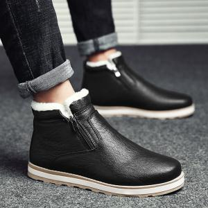 Autumn and Winter Plus Velvet Casual Breathable Non-Slip Men'S Shoes -