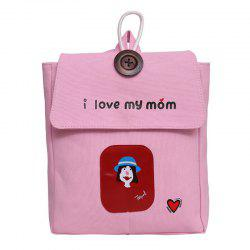 Women's Backpack Preppy Style Personalized Character Letter Casual Bag -
