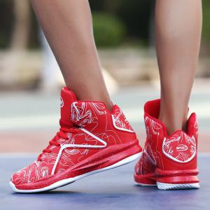 Autumn Prevent Slip Basketball Shoe -
