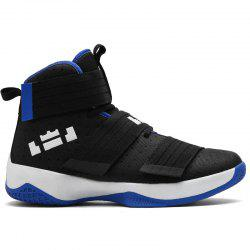 New Lovers Fashion Basketball Boots -