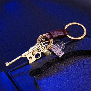Men's Key Rings Fashion Personality Shape Alloy Chain Accessory -