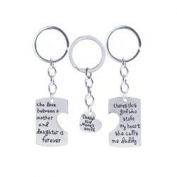 Men's Key Ring Creative Design Letter Pattern Love Key Ring Accessory -