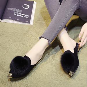 Women's Fashion Slippers Stylish Hairy Simple Closed Shoes -
