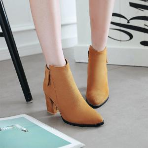 Pointy Thick Heel Short Boots -