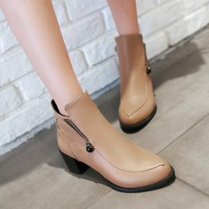 Round with All-Match Bare Boots with Thick -