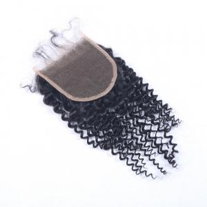 4x4 Inches Virgin Brazilian Human Hair Swiss Lace Kinky Curly Closure Natural Color Free Part Hairpiece Closures for Women -
