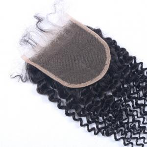 Afro Kinky Curly Swiss Lace Closure 100% Human Hair Brazilian Virgin Natural Black 4x4 Closures Can Be Dyed or Bleached -