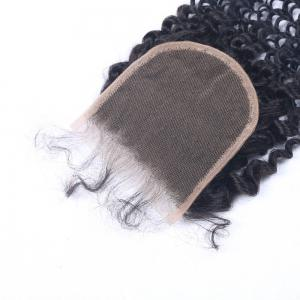 "100% Human Hair Virgin Brazilian Swiss Lace Closure Women's Hairpiece 4x4"" Natural Black Kinky Curly Closure Sew In -"