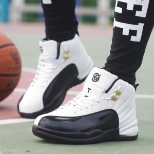 Men Outdoor Sport Shoes,casual Basketball Shoes -