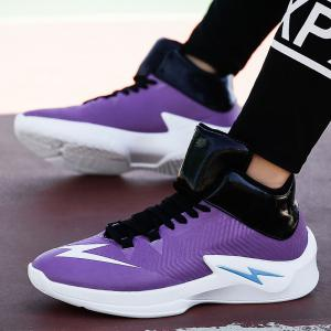 2017 Basketball Shoes Men's Shoes Trendy Shoes Fashion Tide Shoes -