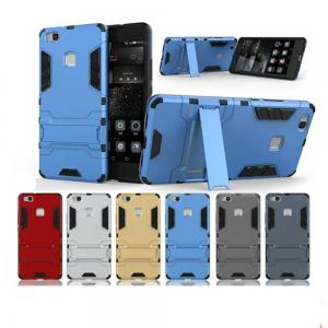 2 in 1 Bracket Phone Case for Huawei P9 Lite -