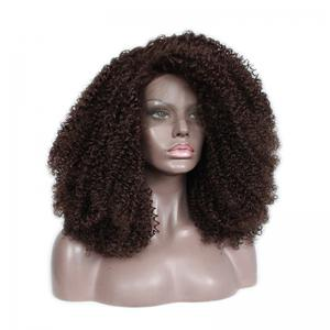 Front Lace Chemical Fiber Wig, Wig Head, Chemical Fiber AC - 1 Brown -