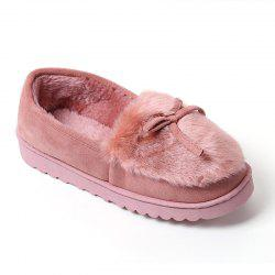 Women Winter Cute Slippers Casual Warm Comfort Leisure Slip on Shoes -