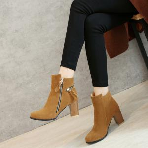 Frosted Five Pointed Star Zipper Ladies Short Boots -