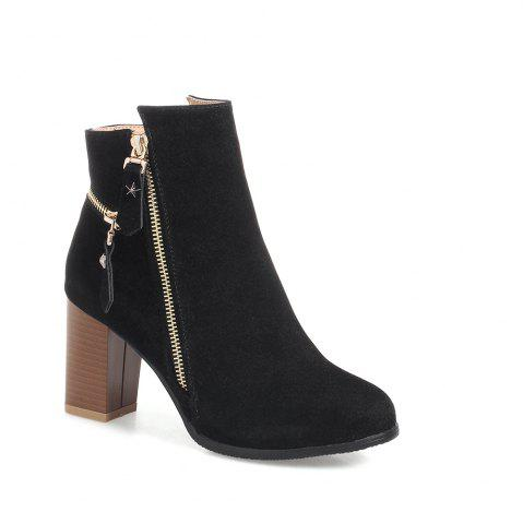 Buy Frosted Five Pointed Star Zipper Ladies Short Boots