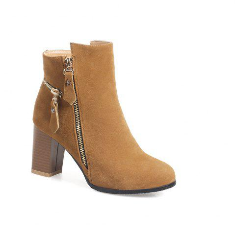 Trendy Frosted Five Pointed Star Zipper Ladies Short Boots