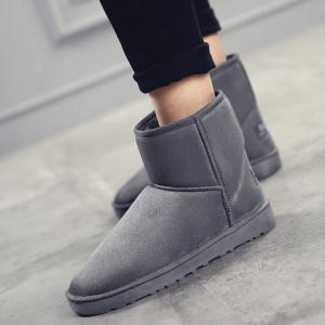 Women Warm Comfortable Fashion Winter Leisure Shoes Outdoor Sneakers -