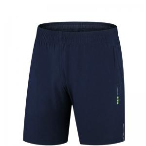 Men Five Minutes Quick-Drying Shorts Summer Cool Sports Shorts -