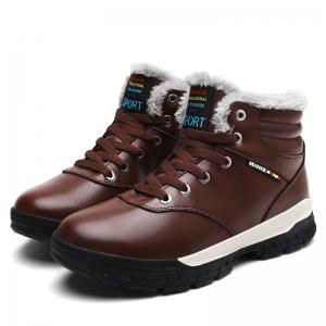 Men Snow Boots Warm Comfortable Fashion Sport Leisure Shoes Outdoor Sneakers -