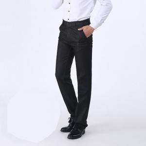 Dark Gray Business Casual Pants -