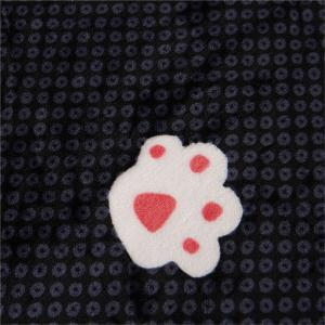 Weina The Footprints of The Bear The Blanket -