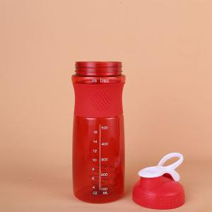 Protein Powder Muscle Fitness Exercise Cup -