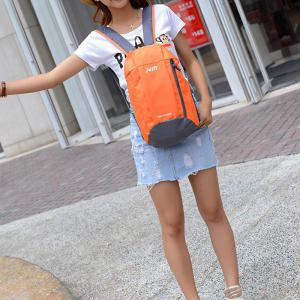 Women's Backpack Trendy Mixed Color Letter Waterproof Casual Bag -