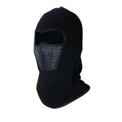 Active Wear Cold-Weather Mask for Men and Women -