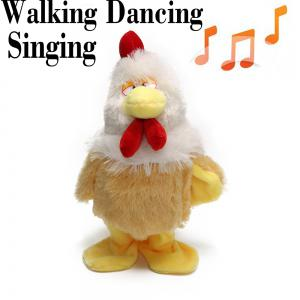 Electric Plush Toys For Baby Crazy Screeching Singing Walking Stuffed Animals Happy Chicken -