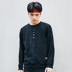 Men's Sweatshirt O Neck Long Sleeve Embroidery Loose Pullover -