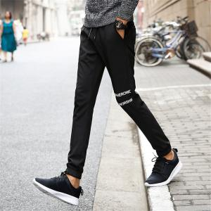 Men's Casual Pants Comfy Solid Color Trendy Drawstring Thickened Pants -