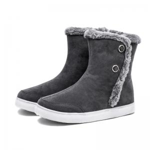 Autumn and Winter High-Top Fashion Snow Boots for Men -