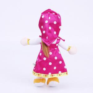 22 Cm Lovely Flower Girl Super Soft Plush Toys -
