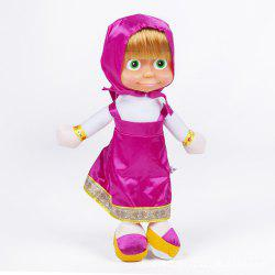 22CM Simple  Cute Plush Baby Doll Toys -