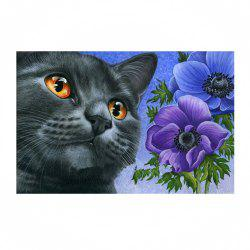 Naiyue 7192 Black Cat Print Draw Diamond Drawing -