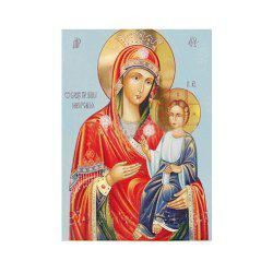 Naiyue 9694 Virgin and Child Print Draw Diamond Drawing -