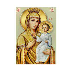 Naiyue 9731 Religious Mother and Son Print Draw Diamond Drawing -
