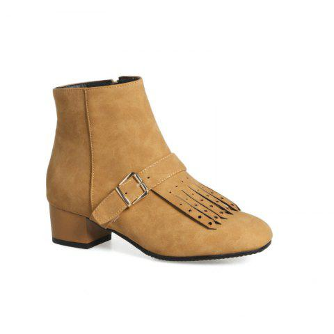Trendy Low-Heeled Rough Fashion Belt Buckle Bare Boots