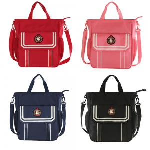 Children Foursh To Ninth Grade Hand Bag -