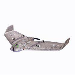 Reptile Swallow-670 S670 Grey 670mm EPP FPV Flying Wing RC Airplane KIT -
