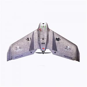 Reptile Swallow-670 S670 Grey 670mm Wingspan EPP FPV Flying Wing RC Airplane PNP -
