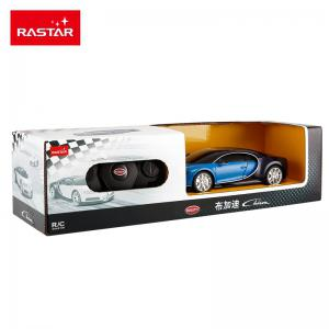 RASTAR  drift racing simulation models of new products 76100 -