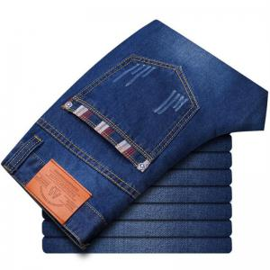 Men's High Rise Inelastic Jeans Pants Simple Jeans Solid -