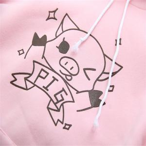 New Women'S Sleeve Lace Up Cartoon Pig'S Hoodie -