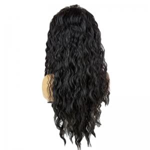 Fashion Fluffy Long Water Wavy Free Part Synthetic Lace Front Wig -