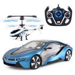 Rastar BMW Aircraft Model Combination Remote Control Toy Car -