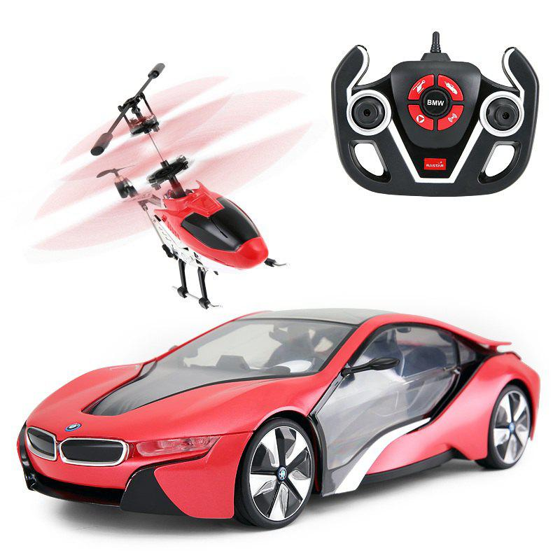 Fancy Rastar BMW Aircraft Model Combination Remote Control Toy Car