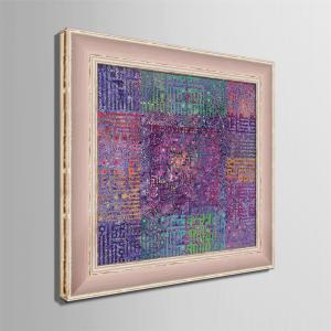 Special Design Frame Paintings Decree Printed Picture Print -