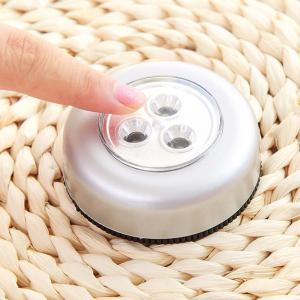 DIHE Multifunctional Sticky LED Lights Energy Conservation Use 3 AAA Battery -